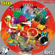 BOOMANIA ~THE BOOM SPECIAL BEST COVERS~①