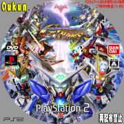 SDガンダムGジェネレーションウォーズ PS2