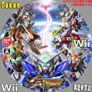 SDガンダムGジェネレーションウォーズ Wii