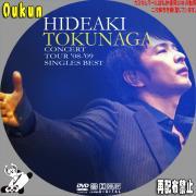 HIDEAKI TOKUNAGA CONCERT TOUR 08-09 SINGLES BEST②