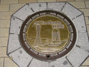 2神戸240