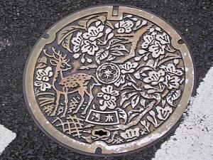 奈良247