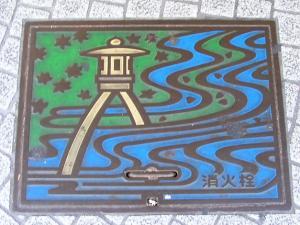 金沢271