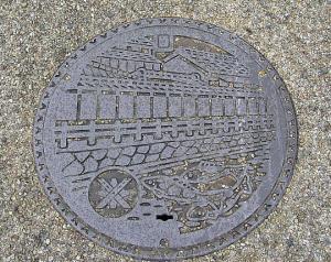 栃木市306