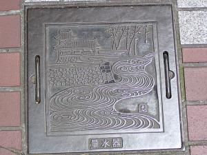 仙台350