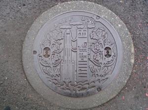 角田374