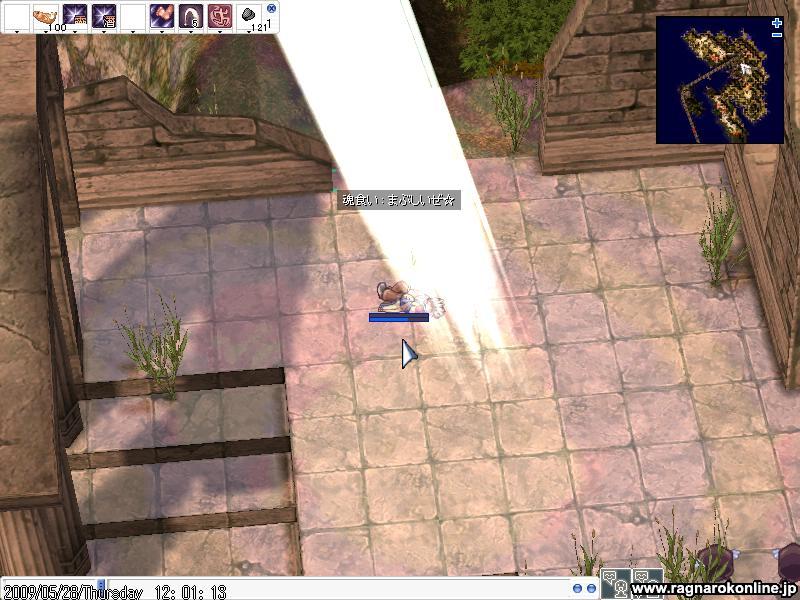 screenloki093.jpg