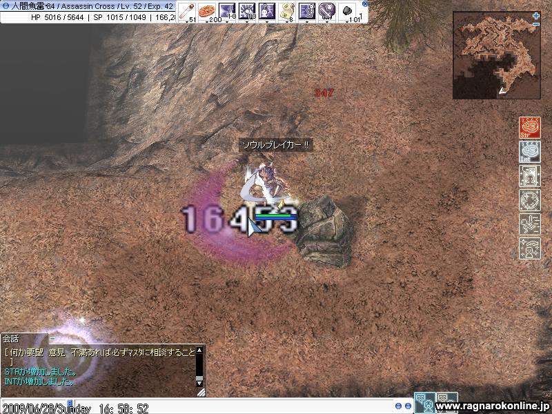 screenloki115.jpg