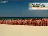 美女1010人がビキニで集合しギネスに挑戦!