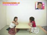 さとう珠緒 VS 小倉優子