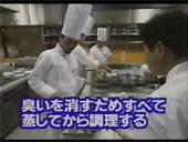 林先生の挑戦料理シリーズ(ウミウシと謎の巨大しじみ)