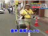 大阪・日本橋に現れる「宇宙人の本」を売るおじさんを追う