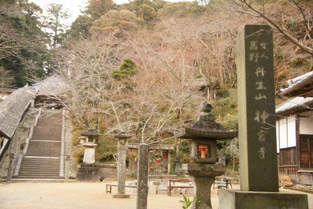 女人高野 神宮寺