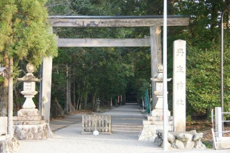 丹生神社参道