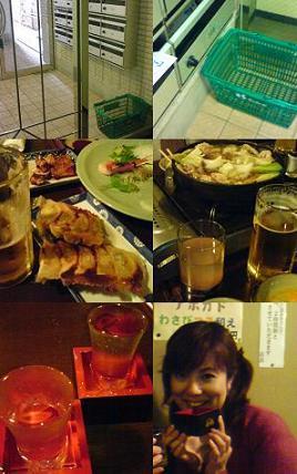 0804新年会@ゆかり