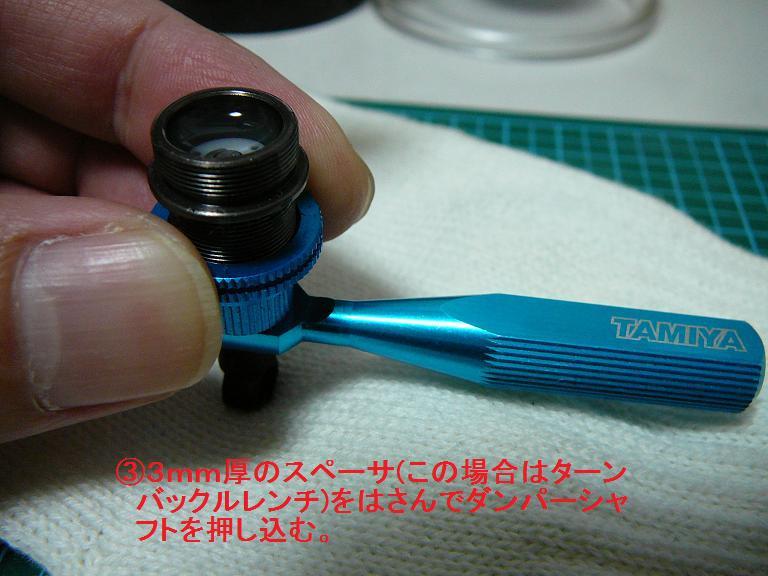 P1030357.jpg
