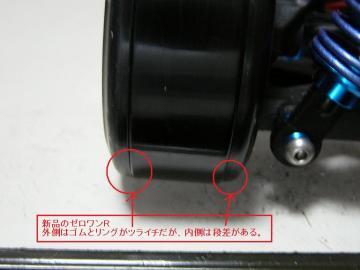 P1030563.jpg