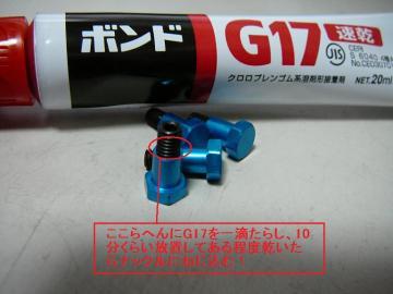 P1030630.jpg
