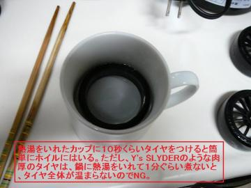 P1030869.jpg