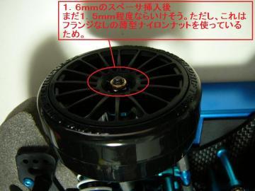 P1030880.jpg