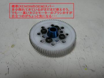 P1040335.jpg