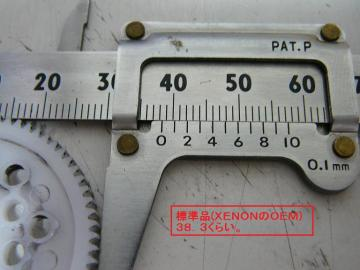 P1040337.jpg