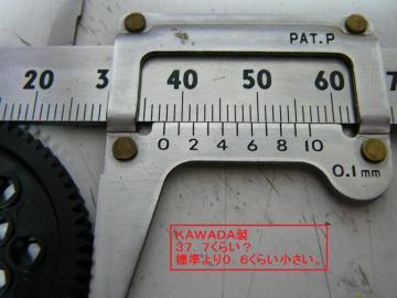 P1040338.jpg