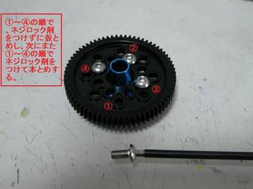 P1040340.jpg