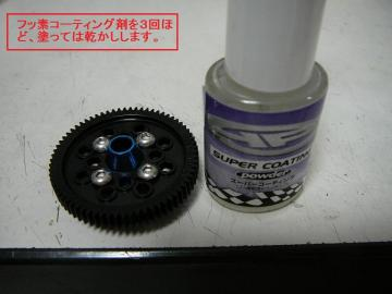 P1040342.jpg