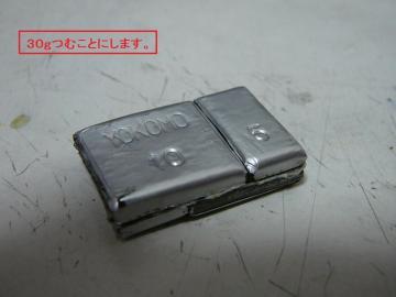P1040343.jpg