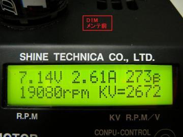 P1040378.jpg