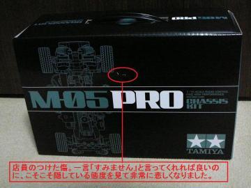 P1050217.jpg