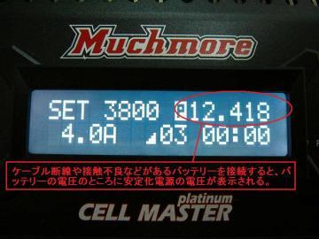 sP1040523.jpg