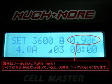 sP1040524.jpg