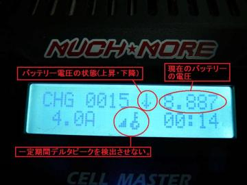sP1040526.jpg