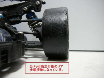 sP1050434.jpg