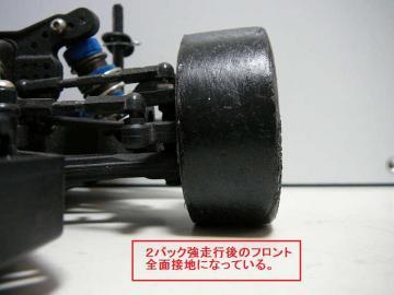 sP1050435.jpg