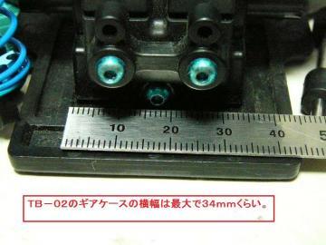 sP1050585.jpg