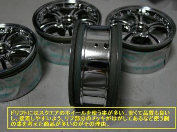 sP1050674.jpg