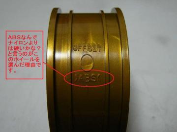 sP1050688.jpg