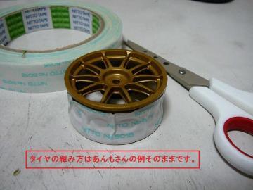 sP1050689.jpg