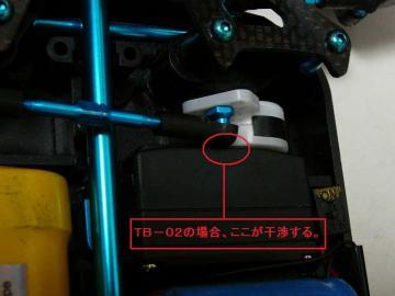 sP1060219.jpg