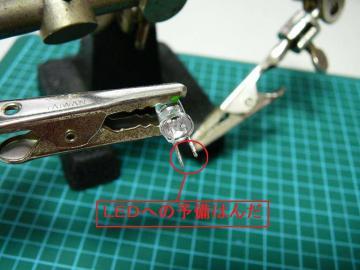 sP1060406.jpg