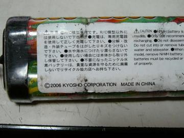 sP1060619.jpg