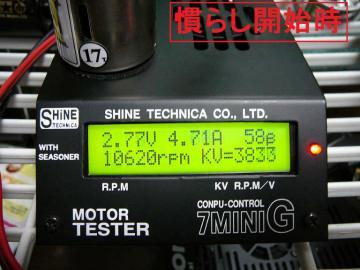 sP1060652.jpg