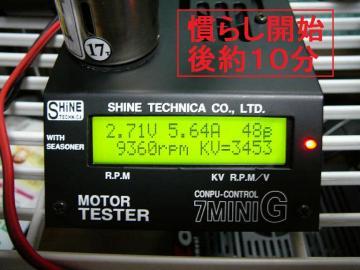 sP1060653.jpg