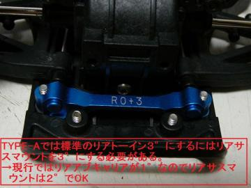sP1060867.jpg