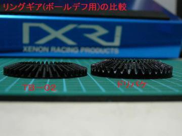 sP1060989.jpg