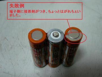 sP1070939.jpg