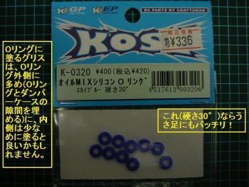 xP1030609.jpg